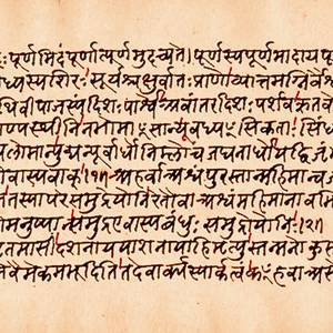Brihadaranyaka_upanishad_adhyaya_1_folio_3b,_page_1,_Schoenberg_Center_manuscript,_Penn_Library.jpg